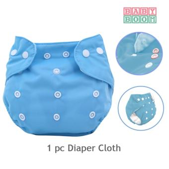 BABY BOOM Baby Cloth Diaper (Blue)