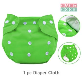 BABY BOOM Baby Cloth Diaper (Green)