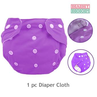 BABY BOOM Baby Cloth Diaper (Violet) Price Philippines