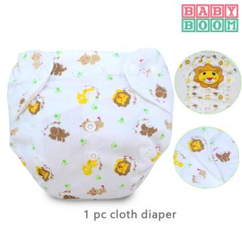 Baby Boom Washable Cloth Diaper- Lion