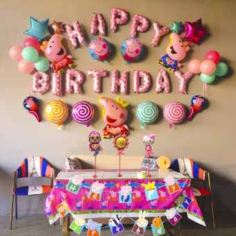 Baby children's birthday decorative balloon