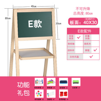Baby double-sided magnetic support-small blackboard Sketchpad