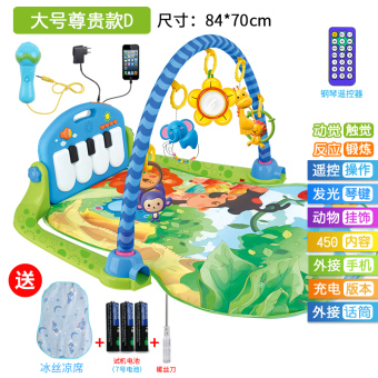 Baby foot piano baby fitness frame toys