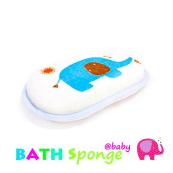 Baby Little Elephant Bath Sponge (Blue) Price Philippines