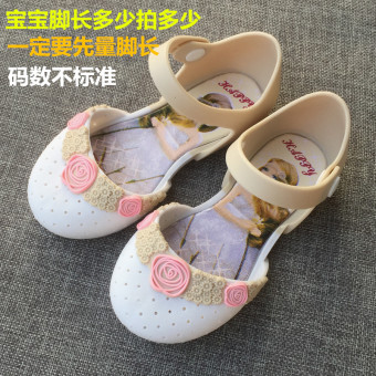 Baby princess soft bottom plastic children's gel shoes children's shoes