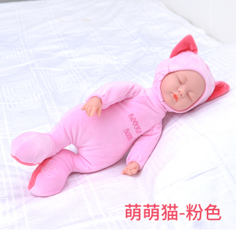 Baby Soft pacify plush doll