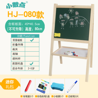 Baby support-magnetic writing graffiti board drawing board