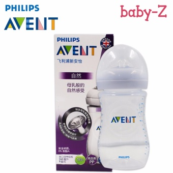 Baby-Z Philips Avent Natural Feeding Bottle 260ml