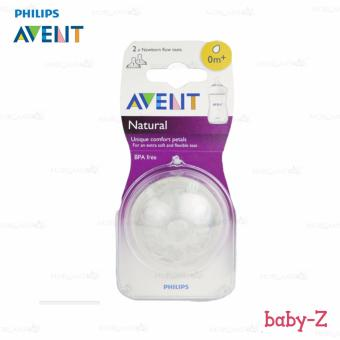 Baby-Z Philips Avent Natural Nipples Teats Newborn Flow 2 Pieces Level1 0m+ Price Philippines