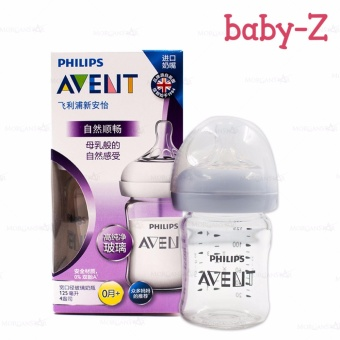 Baby-Z Philips Avent Natural real glass wide caliber bottle 125ML (Soft type)