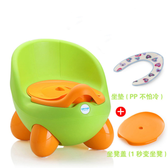 Babyyuga baby small toilet stool potty is