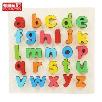 Baobao anniversery Yi Zhi early childhood dimensional jigsaw puzzle children's building blocks