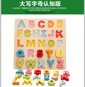 Baobao early childhood with numbers building blocks lettered puzzle