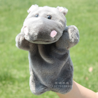 Baobao plush animal pacify doll hand puppet