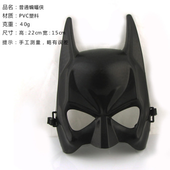 Batman Christmas decoration dress up mask