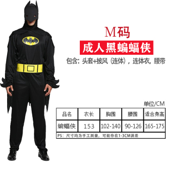 Batman Halloween adult men costume