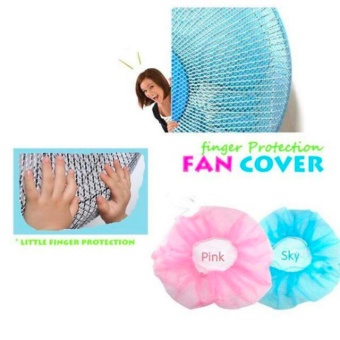 Best Store Baby Shop Fan Cover (Pink)