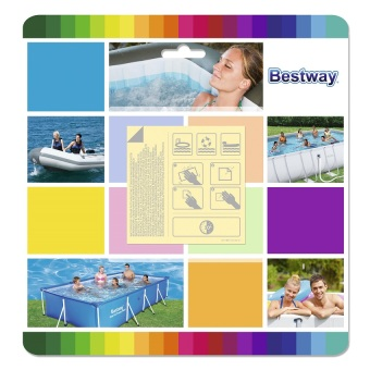 Bestway Underwater Adhesive Repair Patch Price Philippines
