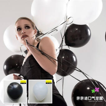 Black flying adult party balloons
