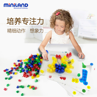 Boy's early childhood Yi Zhi dimensional puzzle