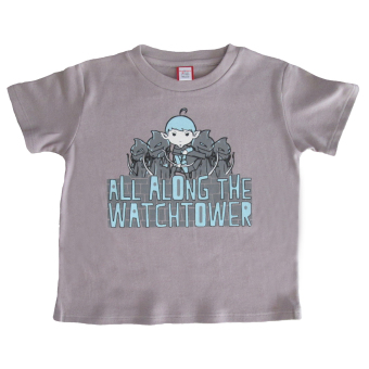 Bug & Kelly All Along the Watchtower Boys' T-shirt (Gray)