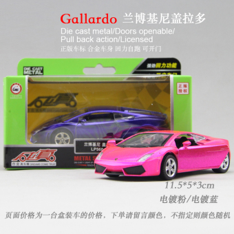 Caipo alloy car model toy