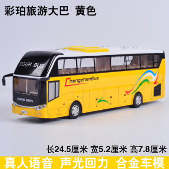 Caipo bus car children's toys boy's car model Travel Bus