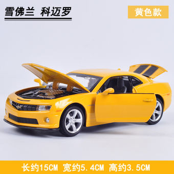 Caipo model alloy car models BIG WASP