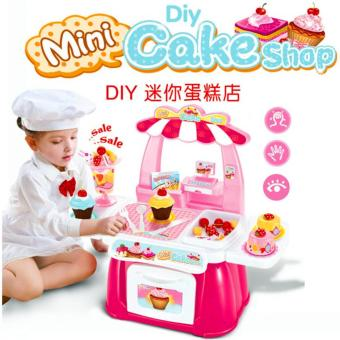 Candy Online Cake Food Toy Cake Shop