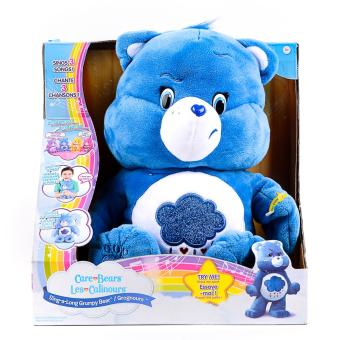 Care Bears Sing-a-Long Grumsy Bear Price Philippines