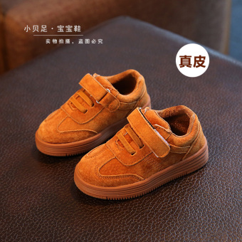 Casual leather boy's baby sports shoes Baobao toddler shoes