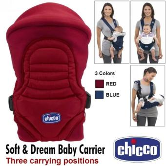 Chicco Soft & Dream 3 Position Baby Carrier (red) - 2