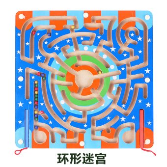 Children's Early Childhood magnetic maze