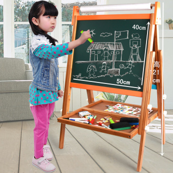 Children's Home double-sided foldable Baobao writing board