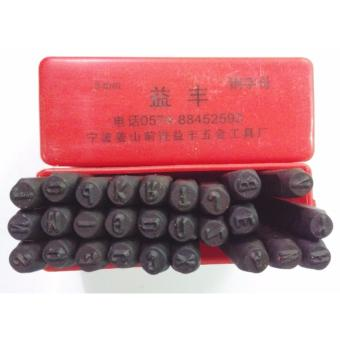 CHINA LETTER PUNCHER 3mm