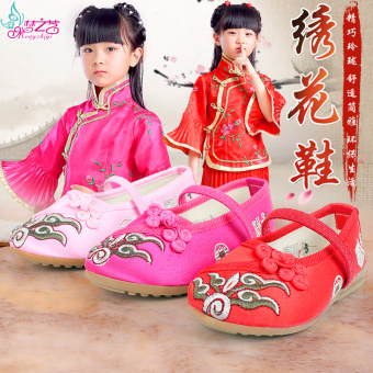 Chinese-style National Style Children's cloth shoes embroidered shoes