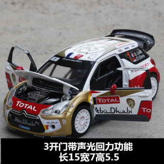 Citroen model toys car alloy car model