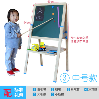 Cong Bao double-sided magnetic small blackboard wood easel