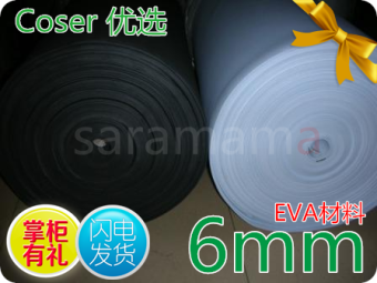 COS Eva for making EVA Foam environmentally friendly Eva Plate