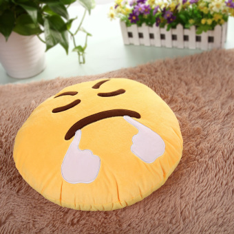 Cute Emoticon Yellow Round Cushion Pillow Stuffed Plush Toy sigh (Intl) - picture 2