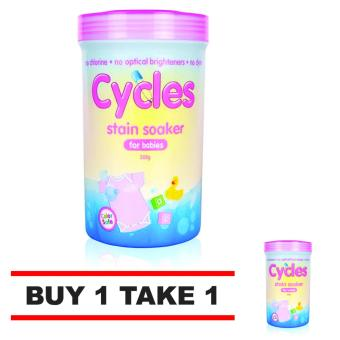 Cycles B1F1CC513 Stain Soaker 500g