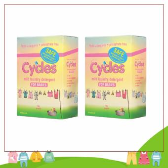 Cycles Mild Laundry Detergent for Babies (1Kilo x 2pcs)