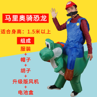 Dinosaur Christmas children's adult inflatable props clothes