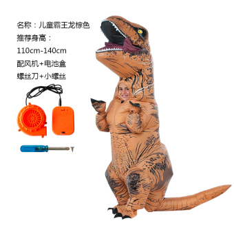 Dinosaur Halloween inflatable clothing horse
