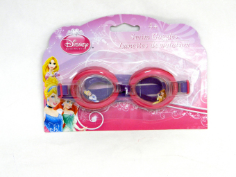 Disney Princess Goggles