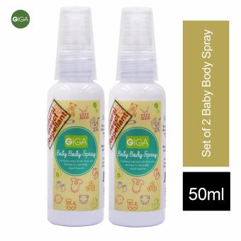 Giga Baby Body Spray 50ml Set of 2
