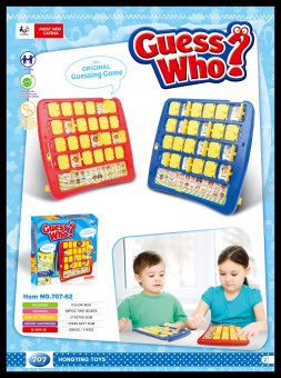 Guess who children's desktop game human toy