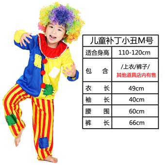 Halloween boy's girls clown costume