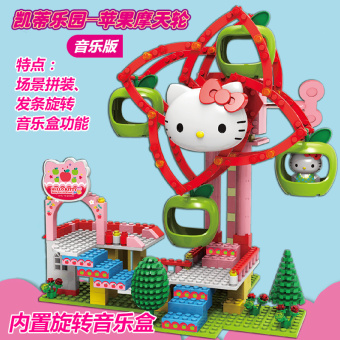Hello Kitty girl's Yi Zhi assembled building blocks