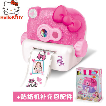 Hello Kitty princess children girl's sticky adhesive paper machine